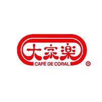 Cafe De Coral Holdings logo