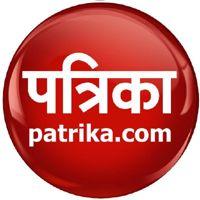 Rajasthan Patrika Private Limited logo