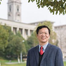Shen Weiqi