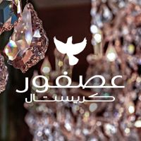 Asfour Crystal logo