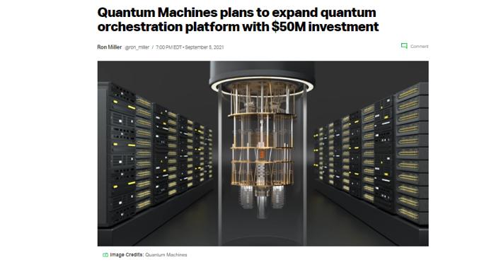 Atreides Management, LP invests in Quantum Machines' Series B.