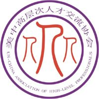 US-China Association of High-level Professionals logo