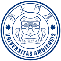 Xiamen University Malaysia logo