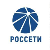 Россети logo