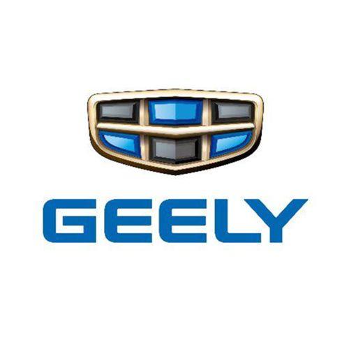 geely-company-logo