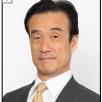 Yoshi Yamane