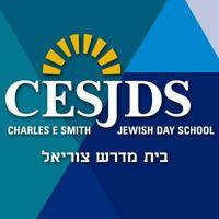 CESJDS logo
