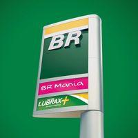 Petrobras Distribuidora S.A. logo