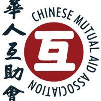 Chinese Mutual Aid Association logo