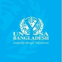 United Nations Youth and Students Association of Bangladesh logo