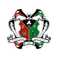 Sigma Beta Rho Fraternity, Inc. logo