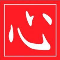SACRAMENTO CHINESE COMMUNITY SER... logo