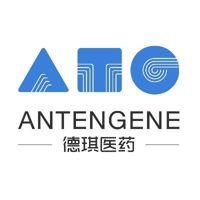 Antengene logo