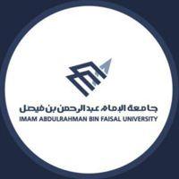 Imam Abdulrahman Bin Faisal University logo