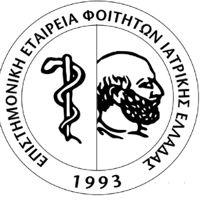 Scientific Society of Hellenic Medical Students - SSHMS | EEFIE logo