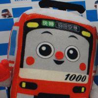 Keikyu Corp logo