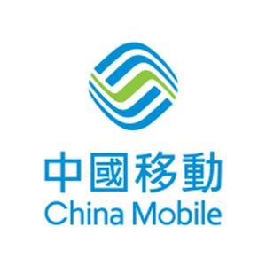 china-mobile-company-logo