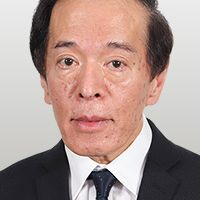 Kazuo Ueda