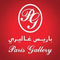 Paris Gallery logo