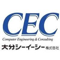 Computer Engineering & Consultin... logo