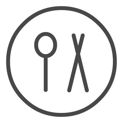 Ricepo Logo