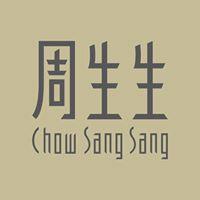 Chow Sang Sang Holdings International Ltd logo