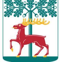 Alingsås kommun logo