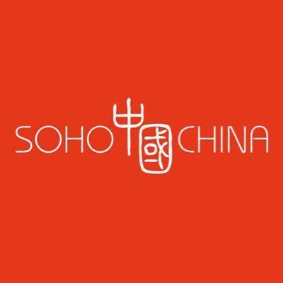 soho-china-company-logo