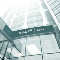 National Bank TRUST logo