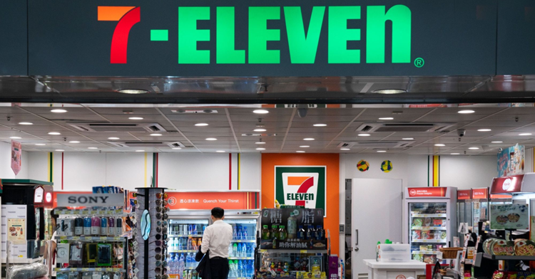7-Eleven, Inc. Completes Acquisition of 3,800 Speedway Stores