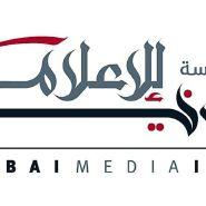 Dubai Channels Network شبكة قنوات دبي logo