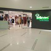 Gul Ahmed Textile Mills Ltd logo